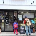 (長浜)まるい食パン専門店つるやパンが可愛い!モーニング&ランチも嬉しい長浜駅近の有名パン屋さん
